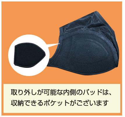武田静加プロデュース!即盛りブラ【ディアマン