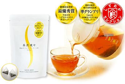 国産ダイエットプーアル茶♪「茶流痩々」で本当に痩せるの?口コミを掲載