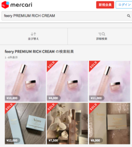 feeryPREMIUMRICHCREAM